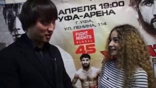 Сангаджи Тарбаев. Интервью Лизы Апрелковой (Телешко)
