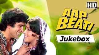 Aap Beati (1976) Songs   Shashi Kapoor, Hema Malini   Laxmikant Pyarelal Hits   Hindi Songs [HD]