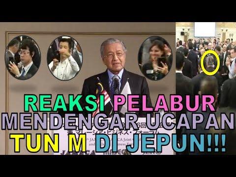 TERKINI!! Lihat REAKSI Pelabur Jepun Terhadap Ucapan Tun Mahathir!!!
