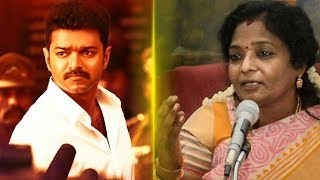 Mersal Scenes needs to be Removed : Tamilisai Condemns | TK - 523