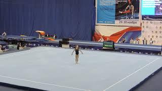 Shakirova Ursula  Floor  12,200