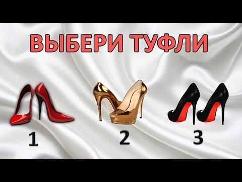 ТЕСТ ДЛЯ ДЕВЧОНОК