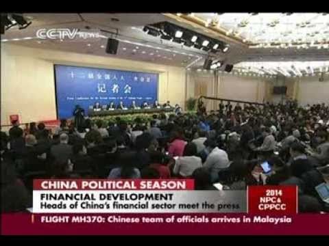 Heads of China's financial sector meet the press