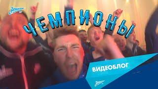 Видеоблог: Грозный, Зенитолет, Пулково-2