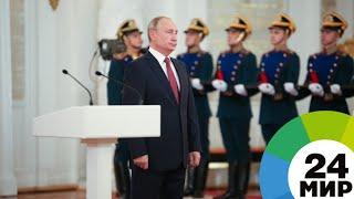 «Мы умеем творить, умеем мечтать». Путин предложил тост за Россию - МИР 24