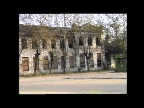 Тейково 1997