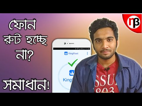 Why Your Phone Is Not Rooting? | How To Root Any Android In 2018 | NETBID
