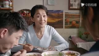 都挺好 02 HD(姚晨、倪大红、郭京飞、高露 领衔主演)