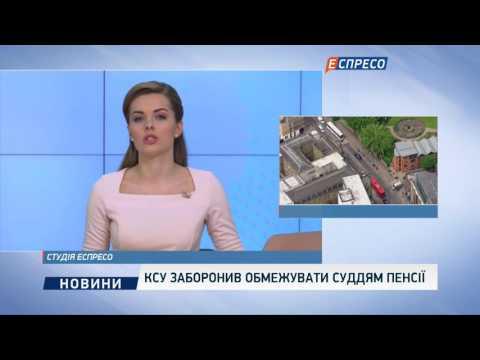 Чаушеску, Николае — Википедия