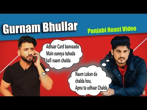 GURNAAM BHULLAR | New Punjabi song Roast Video | Aman Aujla