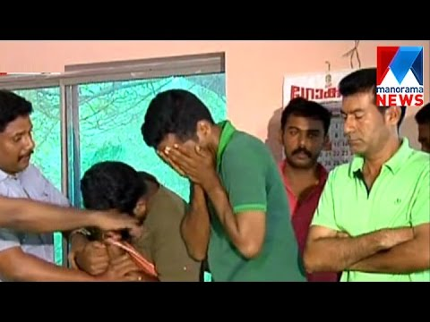 Police Bust Onlince Sex Racket In Kochi | Manorama News