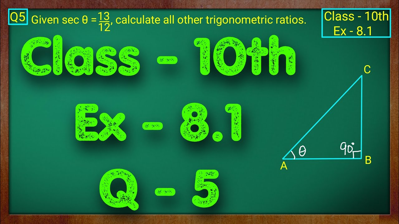 Class - 10 Ex - 8.1 Q5 Maths (Trigonometry) NCERT CBSE