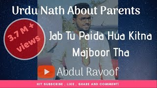 Jab Tu Paida Hua Kitna Majboor Tha Beutiful Urdu Poem Ever By Ravoof