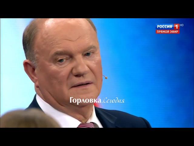 Иван Приходько о национализации предприятий Донбасса