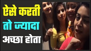 Isme Tera Ghata Mera Kuch Nhi Jata, 4 Viral Musically girls, do it this way