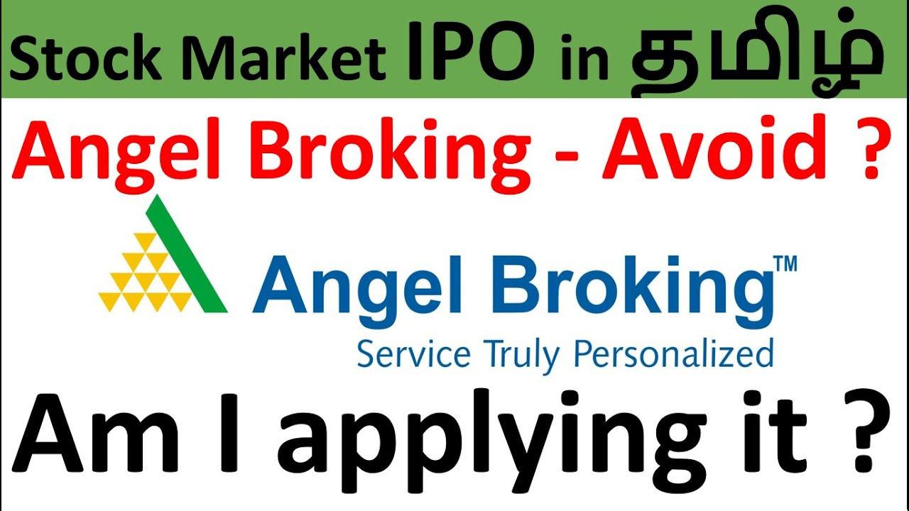 Angel Broking Ipo In Tamil How Much Listing Gains Angel Broking Can Give And Other Full Details Youtube