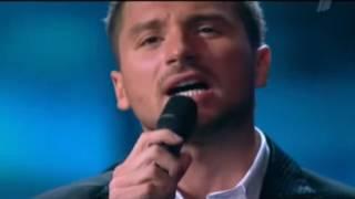 Sergey Lazarev Даже если ты уйдёшь Live