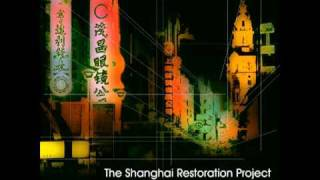 "The Shanghai Restoration Project - ""Babylon of the Occident (I…"