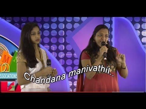ANU CHANDRA - Chandhana manivathil ..