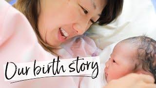 出産のご報告☆ 無事産まれました!Our birth story!〔#709〕