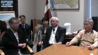 関西日本ラトビア協会が代表戦応援