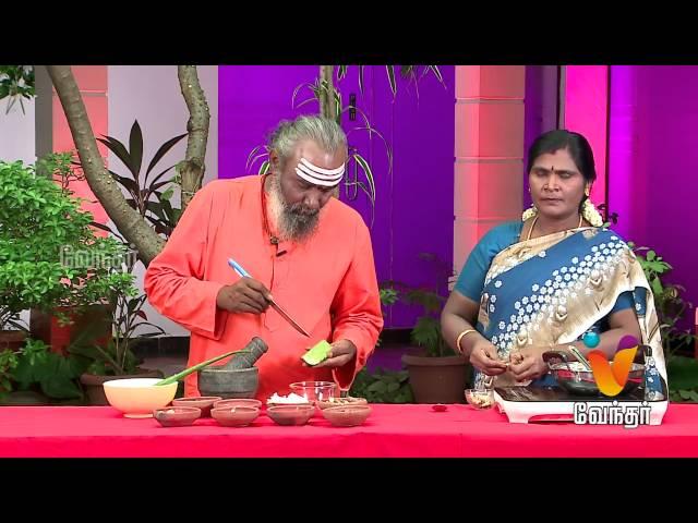 Putham Puthu Kaalai | Mooligai Maruthuvam | (12/07/2016) | [Epi-683]