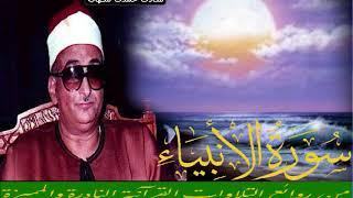 أواخر الأنبياء وأول الحج محمد عبدالعزيز حصان Mp3