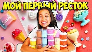 Делаю ПЕРВЫЙ РЕСТОК! Запускаю МАГАЗИН Слаймов/ Видео Мария ОМГ