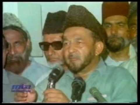 Historic: Bai'at and First Address by Hazrat Mirza Tahir Ahmad (June 10, 1982)