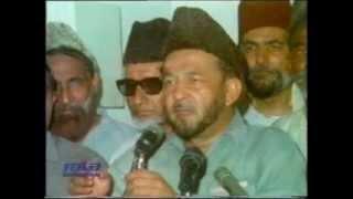 Historic: Bai'at and First Address by Hazrat Mirza Tahir Ahmad (June 10, 1982)