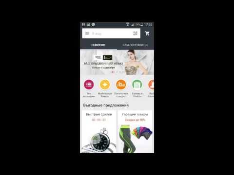Мобильный кешбек с телефона+доп.скидка! Вся правда о кэшбеке EPN !