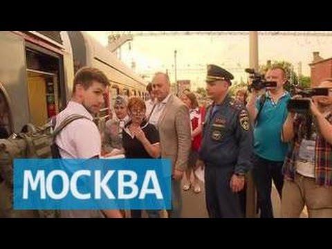 Москва скорбит по детям, погибшим в Карелии