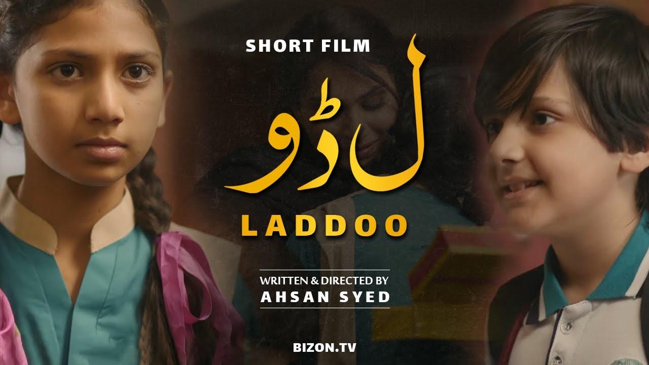 LADDOO │ Short Film (LADDU) 2021