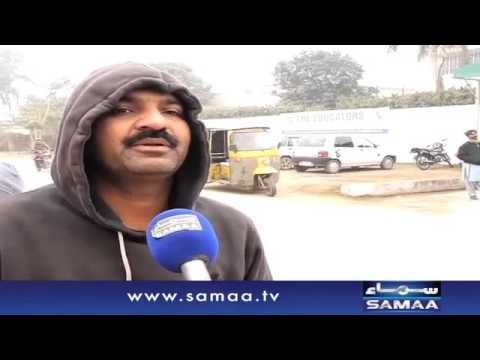 Punjab mein sakht sardi   Package  26 Jan 2016
