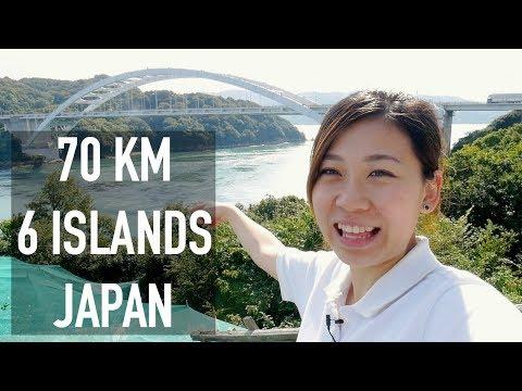 Cycling 70km Across 6 Islands In Japan | Shimanami Kaido Travel Guide
