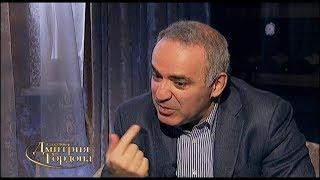 Каспаров о том, какая страна после Украины может стать жертвой российской агрессии