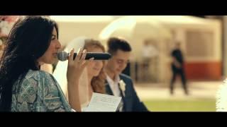 Организация свадьбы Юрия и Марины 26 07 2014 г.
