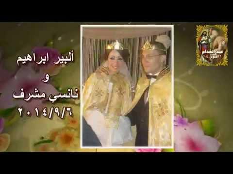 أفراح خدام مارجرجس المطرية 2014