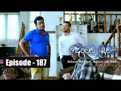 Deweni Inima | Episode 187 24th October 2017
