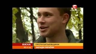 Три історії росіян, які воюють на Сході за Україну - Вікна-новини - 18.11.2014