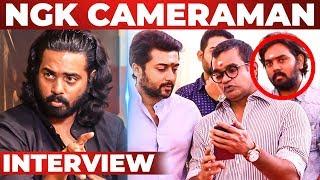 NGK: Suriya and Selva Raghavan - I Enjoyed this Combo | Cinematographer Sivakumar  Opens Up | SM 49