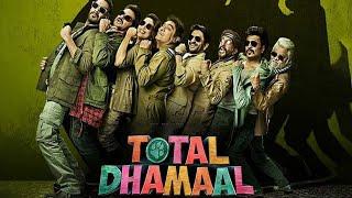Total Dhamaal Full Movie 720p HD 2019 | Ajay Devgun | Madhuri | Anil | Full Movie Facts