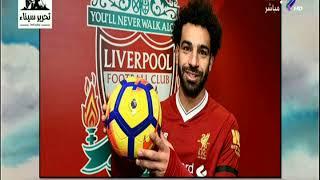 شاهد ما كتبتة الصحف الانجليزية عن صلاح بعد فوزة بجائزة أفضل لاعب في انجلترا