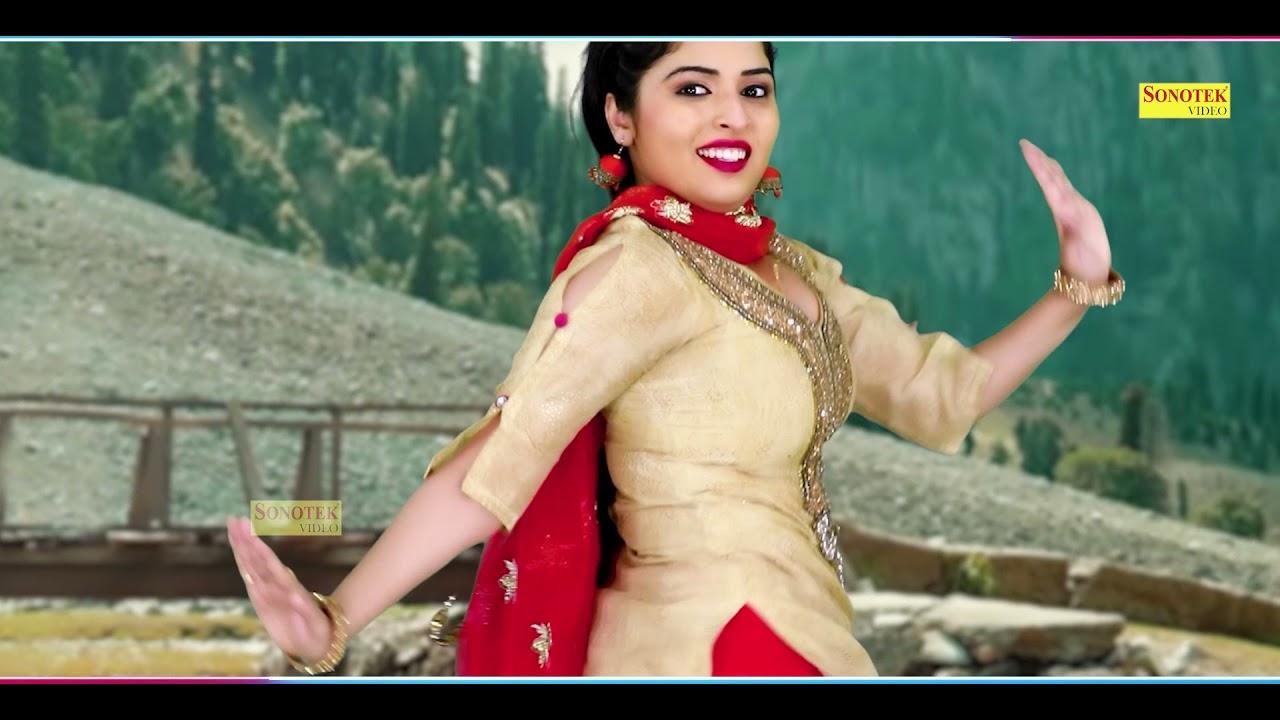 Muskan Baby | Suthri Se Tu | New Haryanavi Songs Haryanvi Video 2022 | Sonotek Dj Song