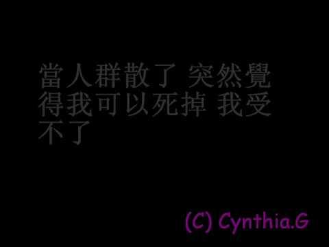 搞笑 with lyrics