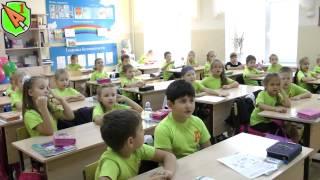 Краснодар Лицей 48 1 а класс-ПРЕЗЕНТАЦИЯ КОМАНДЫ