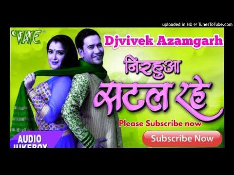 निरहुवा सटल रहे-Nirahu Satal Rahe || SuerHit Bhojpuri DJ Song Remix By Djvivek Azamgarh