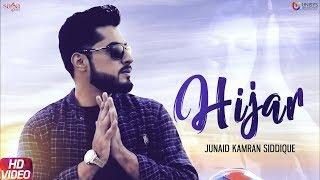 Hijar Official Junaid Kamran Siddique Love Songs Latest Punjabi Song 2019 Saga Music