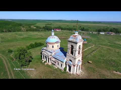 Аткарский район Саратовская область