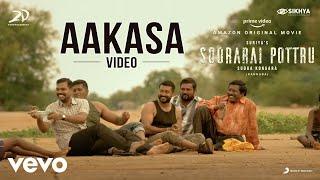 Soorarai Pottru (Kannada) - Aakasa | Suriya | G.V. Prakash Kumar | Sudha Kongara